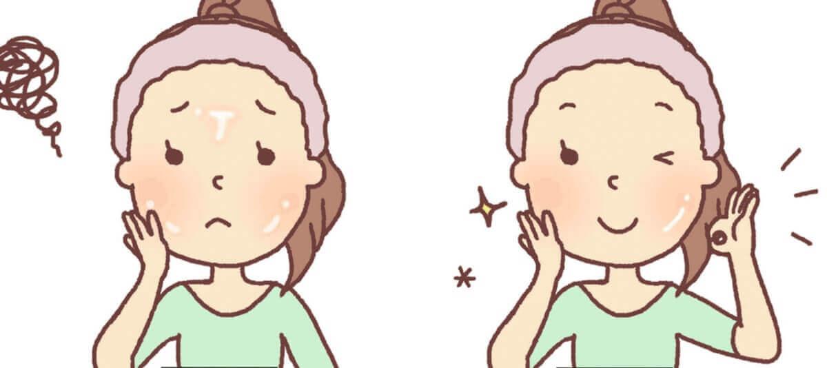 テカテカ肌の洗顔