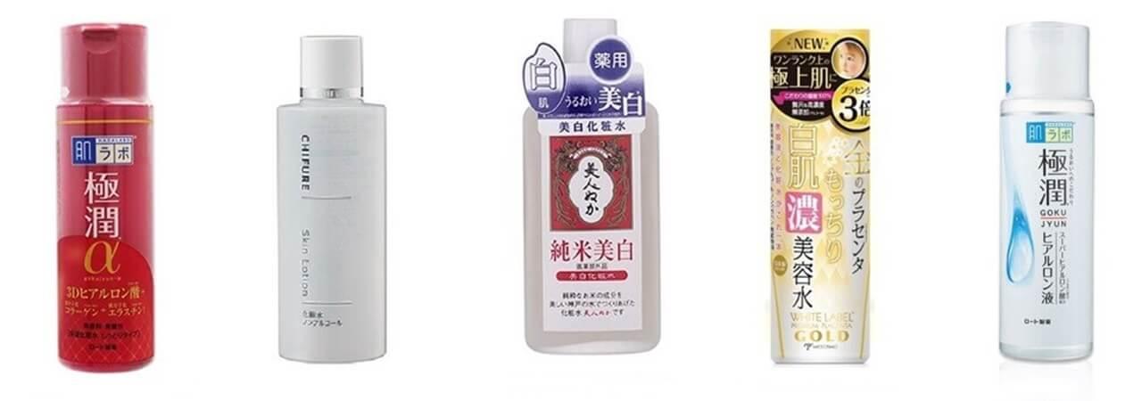 敏感肌用プチプラ化粧水